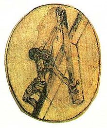 220px-John_of_the_Cross_crucifixion_sketch